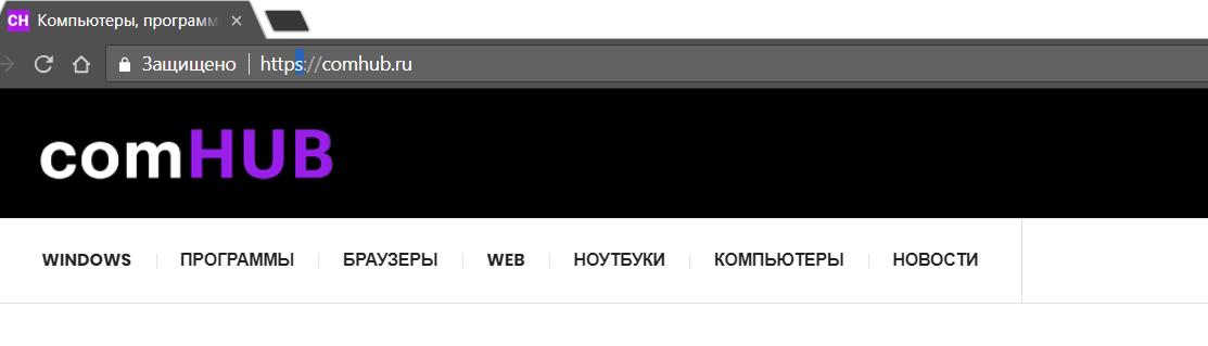 Подключитесь к сайту с помощью протокола HTTP