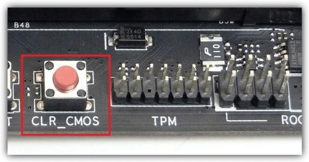 Cброс BIOS с помощью джампера