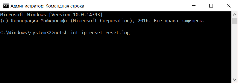 netsh int ip reset reset.log