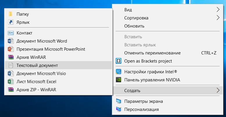 Как раздать вай фай с помощью .bat файла