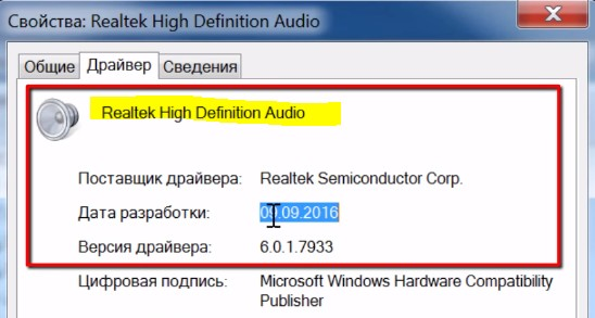 Realtek High Defender Audio