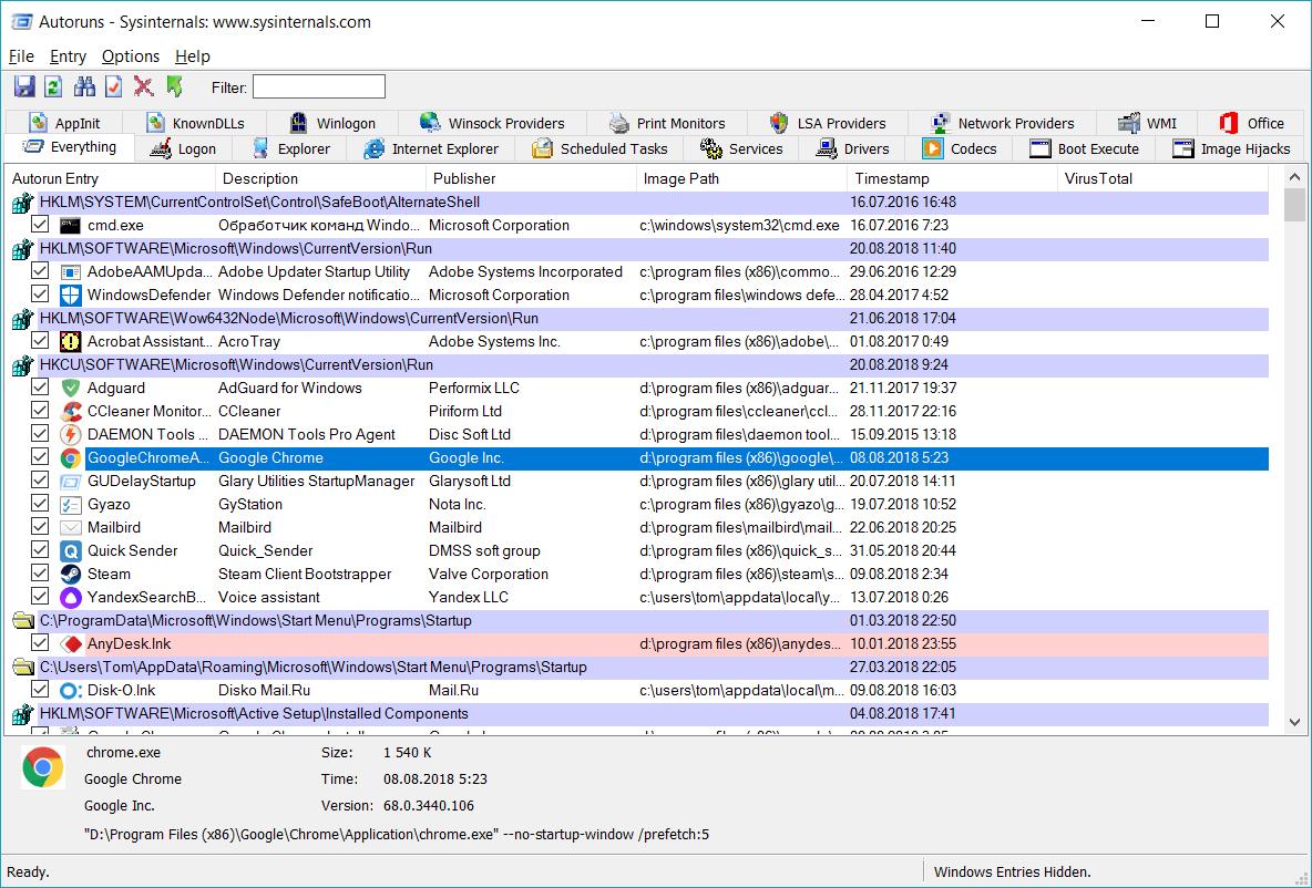 Скриншот программы Autoruns