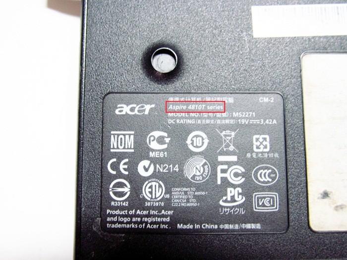 Узнаем название на ноутбуке Acer