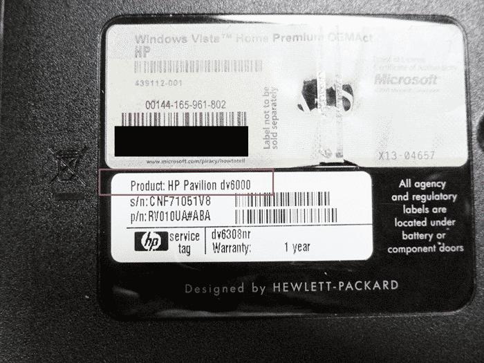 Узнаем название модели на ноутбуке HP