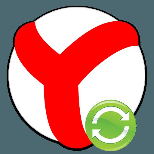 Как обновить Яндекс Браузер до последней версии бесплатно для Windows