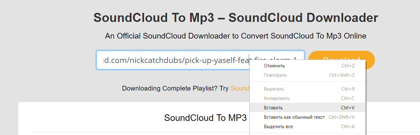 SOUNDCLOUD DOWNLOADER CHROME EXTENSION MAC - Best 10