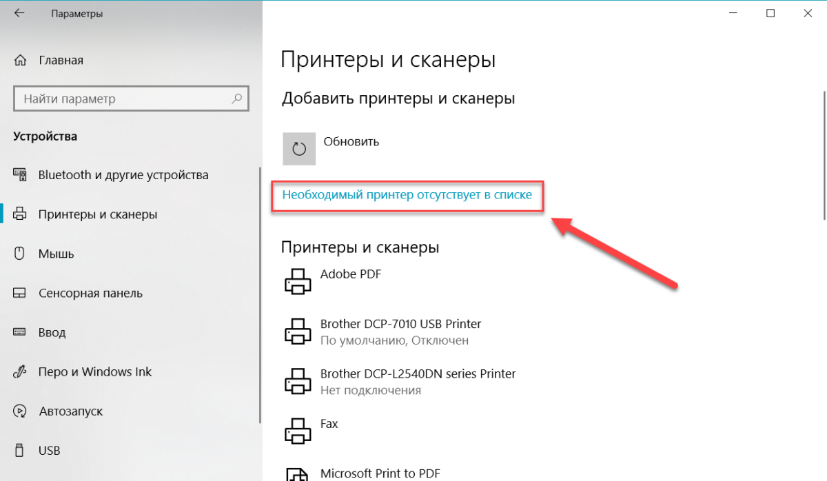 Редактировать PDF