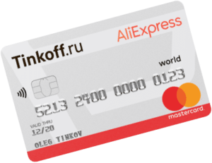 Tinkoff AliExpress
