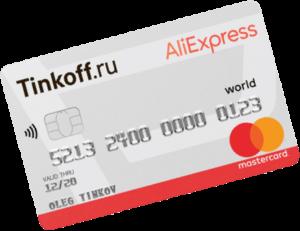 Tinkoff AliExpress