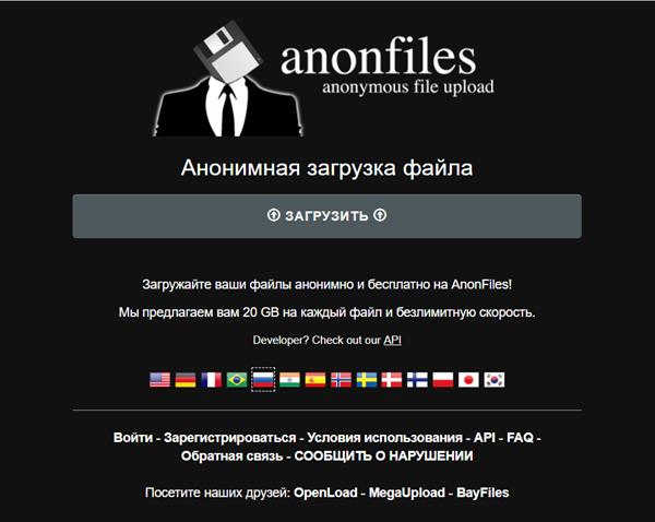 Anonfiles.com