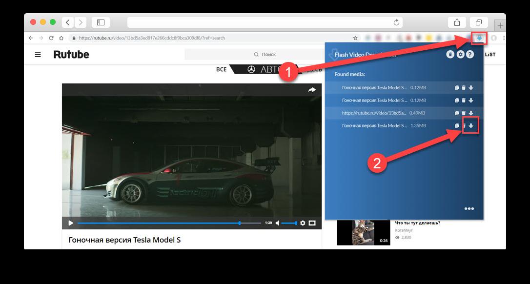 Как скачать видео с помощью расширения Flash Video Downloader
